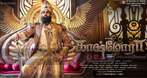 kaashmora opening day collections