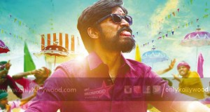 kodi songs review