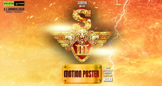 Photo of Singam 3 Motion Poster