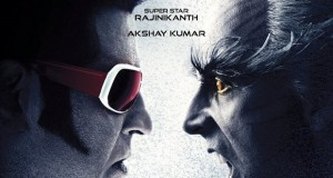 2.0 Movie Poster web