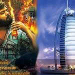 AAA team plans to shoot in Dubai copy