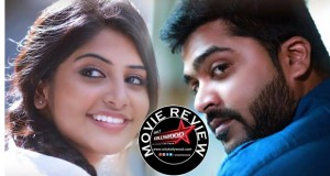 Achcham Yenbadhu Madamaiyada (AYM) Movie Review