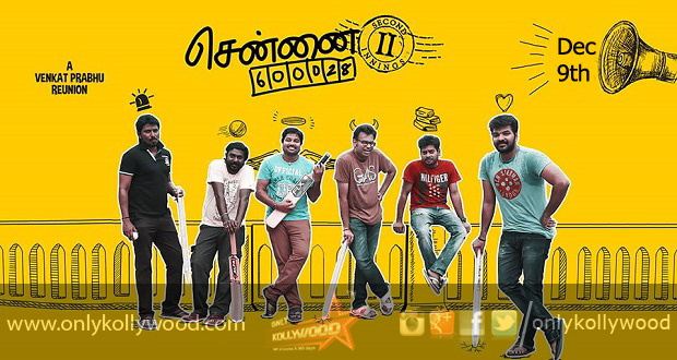 Photo of Chennai 28 Part II confirms December 9th release
