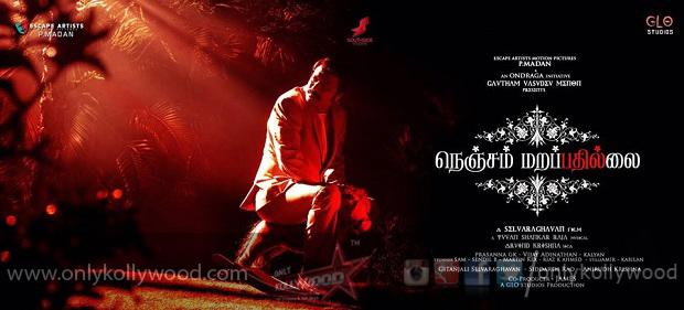 Nenjam Marappathillai Songs Review
