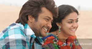 Paambhu Sattai Songs Review