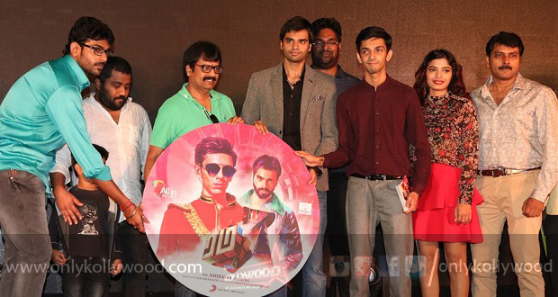 Rum Audio Launch Stills