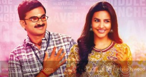 kootathil oruthan songs review