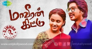maaveeran kittu songs review