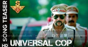 s3 universal cop teaser