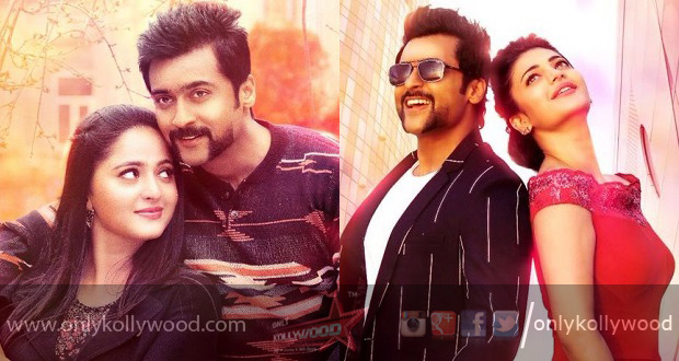 singam 3 s3 songs review