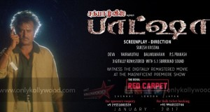 Digitally re-mastered Baasha gearing up for January release original