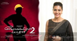 Kajol in talks for Dhanush - Soundarya's VIP 2 copy