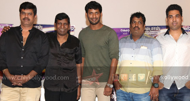 Kaththi Sandai Press Meet