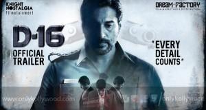 dhuruvangal 16 trailer