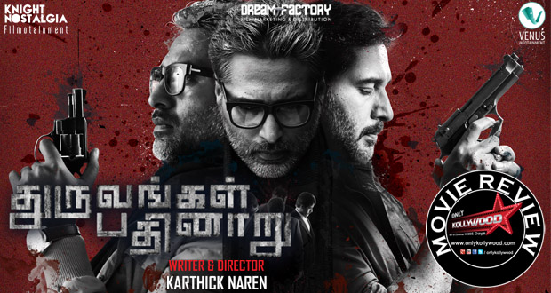 dhuruvangal pathinaaru movie reivew