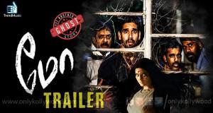 mo trailer