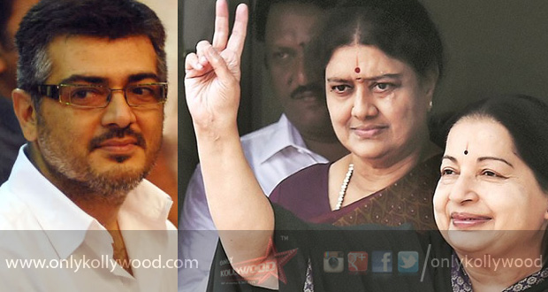 Photo of Did Ajith meet Sasikala at Poes Garden?