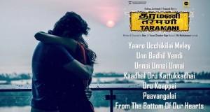 taramani songs