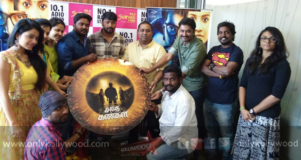 Adhe Kangal Audio Launch Stills