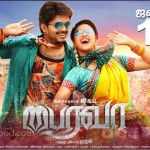Bairavaa gets massive overseas release by A&P Groups in 55 countries
