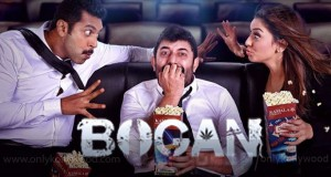 Bogan confirmed to hit screens on February 9th copy