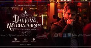 Dhruva Natchathiram Teaser copy