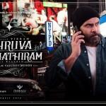 Dhruva Natchatiram teaser from tonight