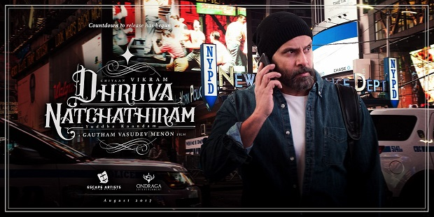 Photo of Dhruva Natchatiram teaser from tonight?