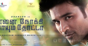 K Productions acquires TN rights of ENPT