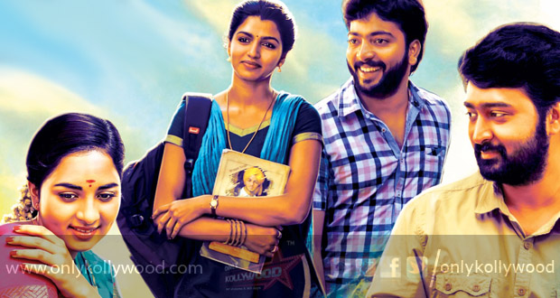 Kaalakkoothu Songs Review