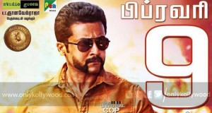 Suriya's Singam 3 finally gearing up for February 9th release