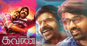 Vijay Sethupathi - KV Anand's Kavan to release on March 31st