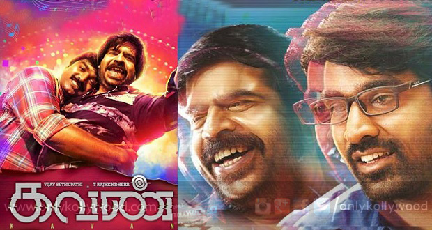 Photo of Vijay Sethupathi – KV Anand's Kavan to release on March 31st