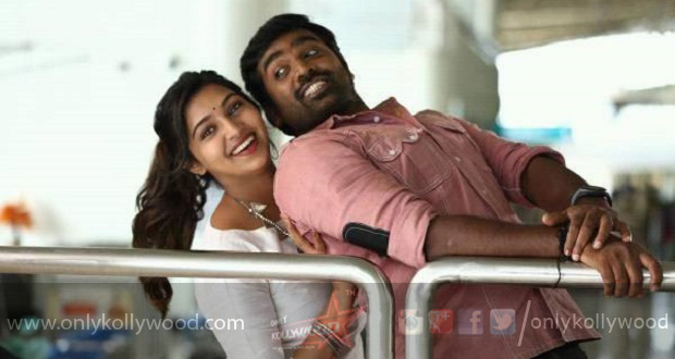 Photo of Vijay Sethupathi to romance Lakshmi Menon again?