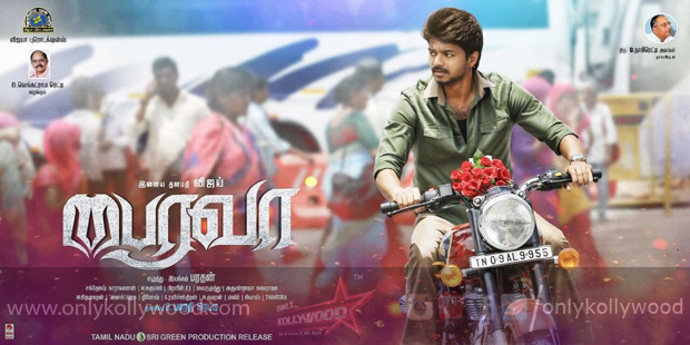 bairavaa movie preview