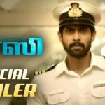 ghazi trailer