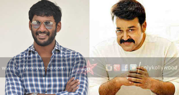 Photo of Vishal to share screen space with Mohanlal in Mollywood debut