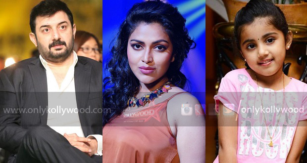 Bhaskar The Rascal remake Amala Paul & Baby Nainika join Arvind Swami