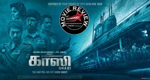 ghazi movie review 2