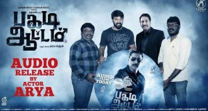 pagadi aattam songs