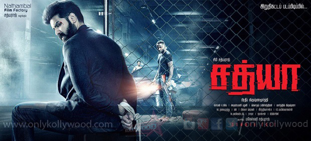 Photo of Sibiraj's Sathya confirms release on December 8th