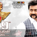 singam 3 si3 movie preview