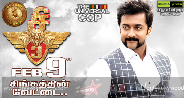 Photo of Singam 3 Movie Preview