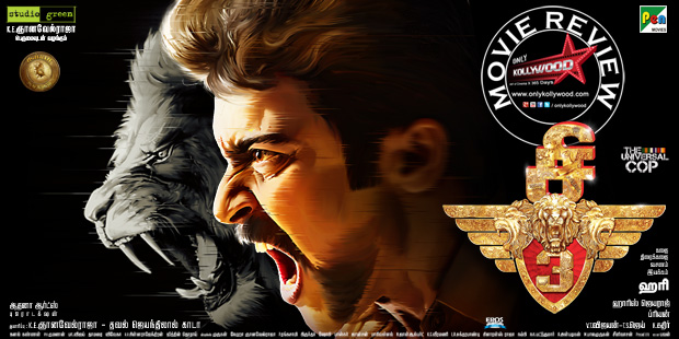 Singam 3 (Si3) Movie Review - Only Kollywood