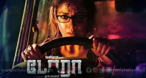 Car is the hero in my story - says Dora director copy