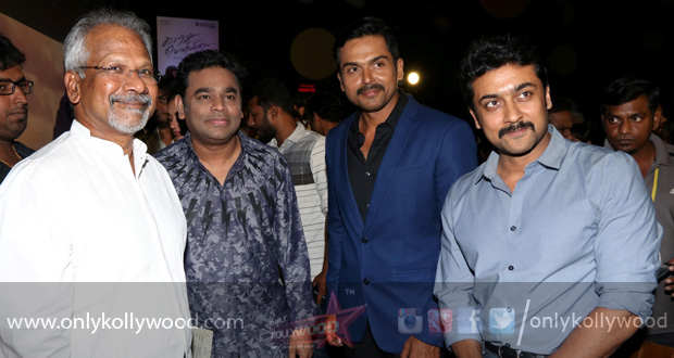 Kaatru Veliyidai Audio Launch Stills