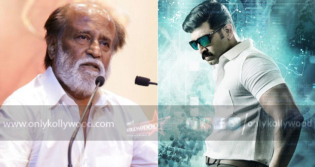Kuttram 23- Rajinikanth heaps praise on Arun Vijay's matured performance