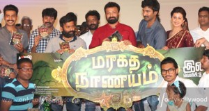 Maragatha Naanayam Audio Launch Still