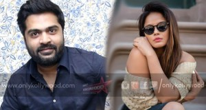 Neetu Chandra is the latest addition to STR's AAA