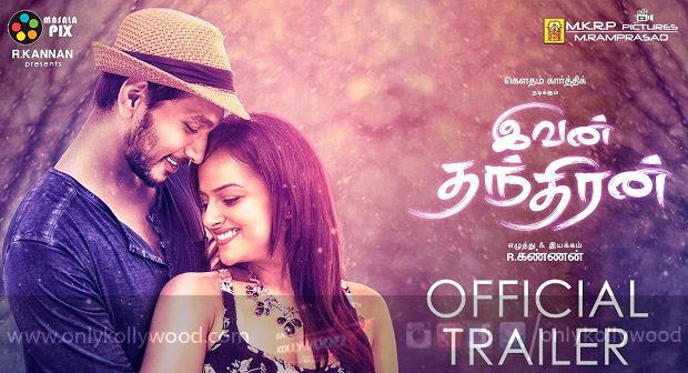 ivan thanthiran trailer